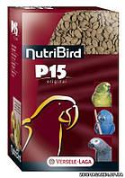 Versele-Laga NutriBird P15 ОРИГИНАЛ ЕЖЕДНЕВНЫЙ (Original maintenance), 1 кг, корм с орехами для попугаев