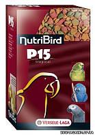 Versele-Laga NutriBird P15 ТРОПИКАЛ ОРЕХИ И ФРУКТЫ (Tropical), 1,0 кг., корм для попугаев