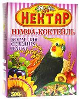 Корм для средних попугаев Нектар Нимфа-Коктейль, 500 гр.