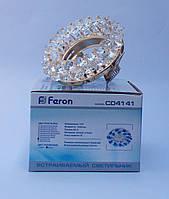 Встраиваемый  светильник Feron CD4141 MR16 Прозрачный, золото.