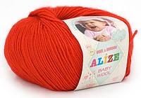 """Детская пряжа Alize Baby Wool """"56"""" для Ручного Вязания"""