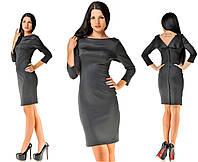 Платье черное с вырезом на спине