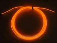 Холодный гибкий неон оранжевый 3-го поколения 2,6 мм,(розница, опт)
