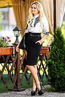 Женская юбка-карандаш за колено 945 от украинского производителя