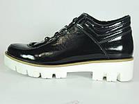 Ботинки из натурального наплака