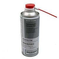 Смазка для замков и петель BMW (400 ml)