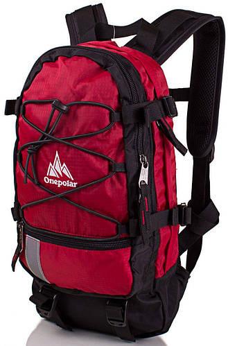 Оригинальный удобный вело-рюкзак 15 литров ONEPOLAR (ВАНПОЛАР) W910-red красный