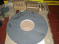 Круг шлифовальный ПП 900х28х305 14А 25СМ (Серые) ЗАК