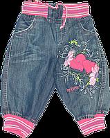 Детские джинсы с трикотажным поясом и манжетами на калошах, с вышивкой, ТМ Ромашка+, р. 74, Турция