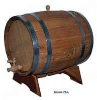Бочка дубовая для вина, 20л.
