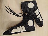 Обувь для единоборств. Черного цвета из натуральной кожи.