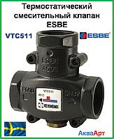 Термостатический смесительный клапан ESBE VTC511 1' 55°С