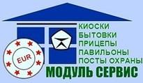 Модуль-Сервис ТМ