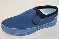 Туфли подростковые на мальчика, детская школьная обувь, мокасины тм Том.м р. 32