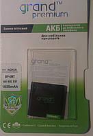 Аккумуляторная батарея GRAND Nokia BP-6MT
