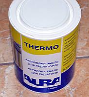 Термостойкая водорастворимая краска  для радиаторов  Termo  Aura 0,75 л