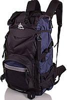 Рюкзак для туризма и альпинизма мужской 45 л. ONEPOLAR (ВАНПОЛАР) W301-navy синий