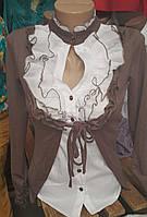 Женская блуза обманка
