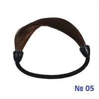 Резинка для волос из искусственных волос. Цвет № 05