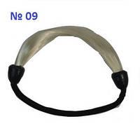 Резинка для волос из искусственных волос. Цвет № 09