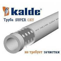 труба Kalde d40 PN25 Super Рipe (алюминий)
