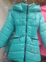 Модная куртка детская  весенняя   для девочки  Модница