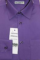 Фиолетовая школьная рубашка