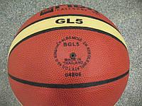 Баскетбольный мяч № 5, фото 1