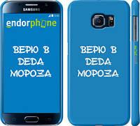 "Чехол на Samsung Galaxy S6 G920 Верю в Деда Мороза ""1039c-80"""