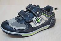 Детские кроссовки на мальчика, удобная спортивная обувь тм Тom.m р. 25,26