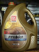 Масло Лукойл Люкс 10w40 API SL/CF (5 литров)
