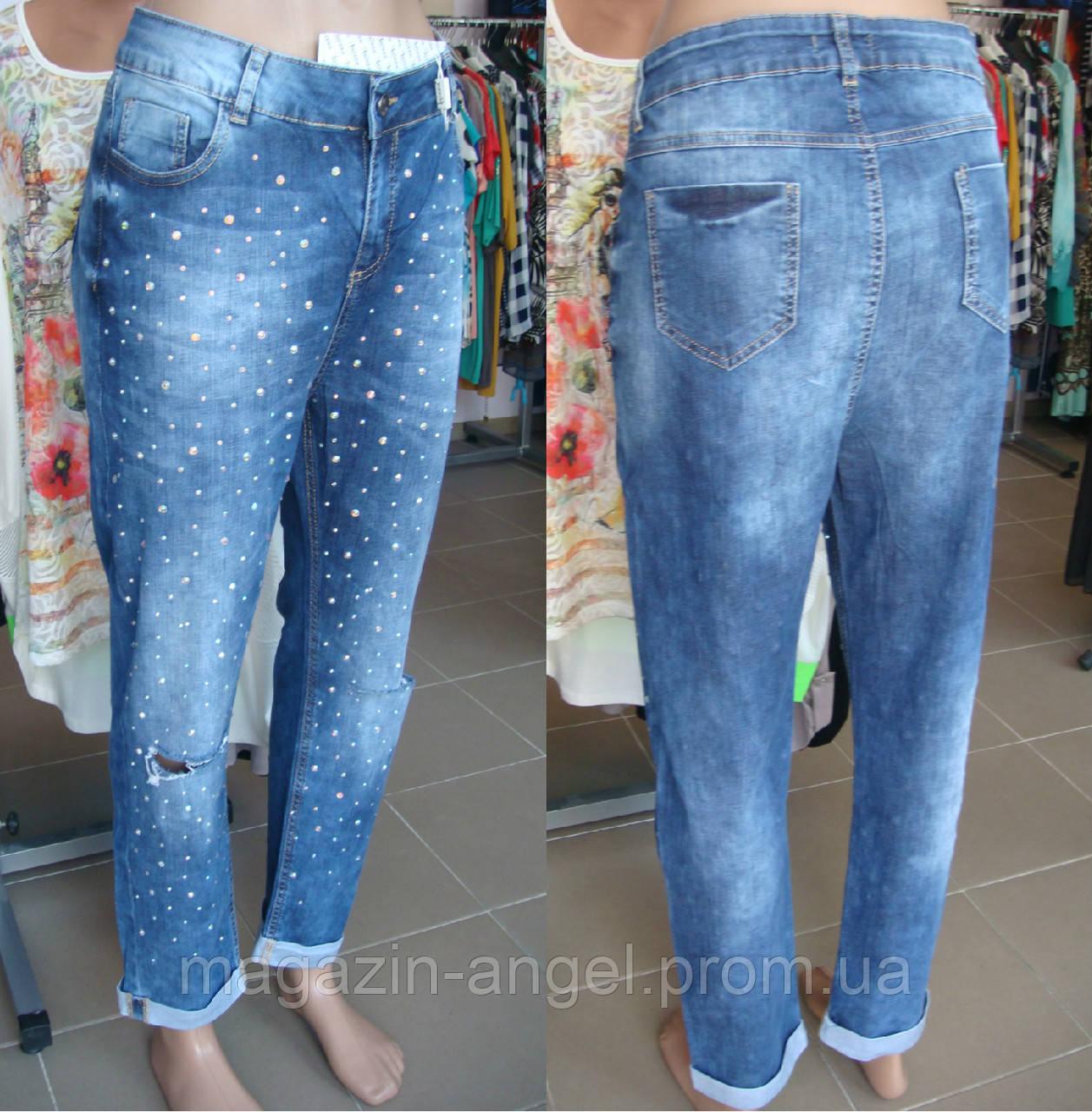Где купить джинсы больших размеров доставка