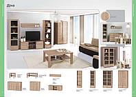 Модульная стенка ДИНА - наборная гостиная