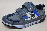 Детские кроссовки на мальчика, удобная спортивная обувь тм Тom.m р. 25,26,30