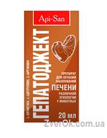 Гепатоджект 20 мл. инъекционный (орнитин, цитрулин, аргинин, бетаин)