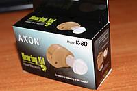 Аппарат слуховой Axon K-80 внутриушный  Миниатюрный прибор для улучшения слуха Axon K-80