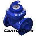 """Счетчики для воды турбинные WPK 3"""" для горячей воды"""