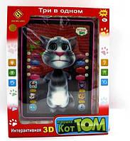 """Интерактивный планшет """"Кот Том"""" 6883 А2"""