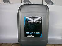 Полусинтетическое масло MOTOR LUX SEMISYNTHETIC 10W40 20 л.