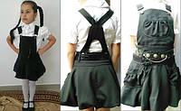 Модный школьный сарафан. код 507 ММ