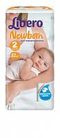 Подгузники Libero Baby Soft 2 ( 3-6 кг )