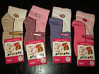 Носочки -  туфелька для  маленькой  девочки Турция