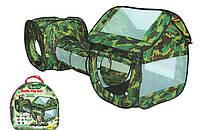 """Двойная палатка с тоннелем """"Камуфляж"""" 999-144, 230х70х85см"""