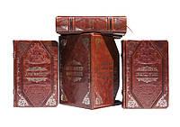 ВЕЛИКИЕ МЫСЛИ ВЕЛИКИХ ЛЮДЕЙ (в 3-х томах) ROBATTE COGNAC
