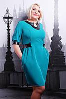 Очаровательное женское платье с оригинальным дизайном у горловины, рукавом 3/4 и дизайнерскими сборочками по б 50