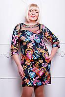 Шикарное женское платье с округлой горловиной и рукавом 3/4. На груди и рукавах аккуратные вставки из качестве 52
