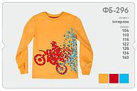 """Стильная детская футболка """"Мотоциклист"""""""