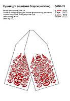 Рушник для вышивки бисером (нитками)