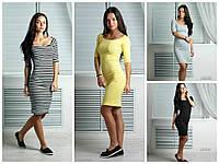 Стильное облегающее платье в расцветках Polar m-1303601