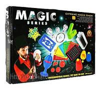 Набор юного фокусника/ волшебника: 21 аксессуар в комплекте